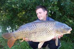 menards_carp_fishery_29_20120608_1627550983