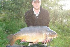 menards_carp_fishery_32_20120608_1540647369