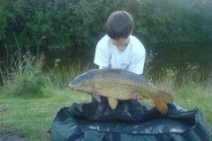menards_carp_fishery_34_20120608_1364535257