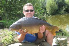 menards_carp_fishery_36_20120608_1741570341