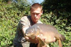menards_carp_fishery_37_20120608_1562871058