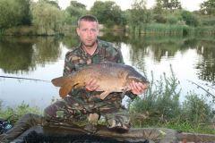 menards_carp_fishery_40_20120608_1242643094