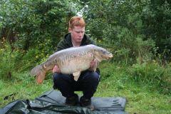 menards_carp_fishery_43_20120608_1156624520