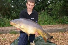 menards_carp_fishery_44_20120608_1767799156