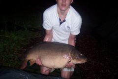 menards_carp_fishery_45_20120608_1446168052