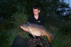 menards_carp_fishery_48_20120608_1754600237