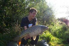 menards_carp_fishery_49_20120608_1909830482