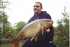 menards_carp_fishery_529_20120608_1182610461