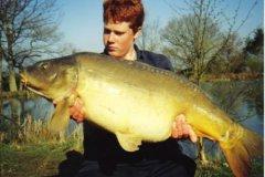 menards_carp_fishery_535_20120608_1128077062