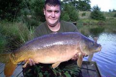 menards_carp_fishery_538_20120608_1724250102