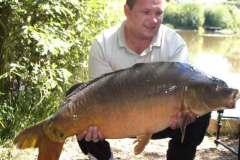 menards_carp_fishery_539_20120608_1596999789